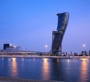 Andaz Capital Gate Hotel
