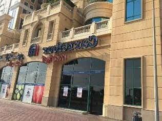 Elite Residency Dubai
