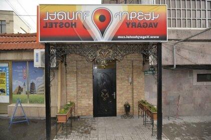 Hostel Vagary