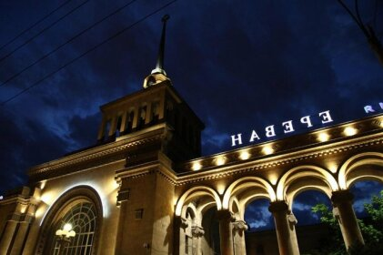 Station Hostel Yerevan