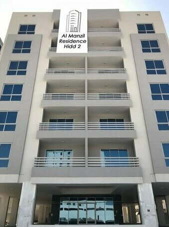 Al Manzil Residence Hidd2