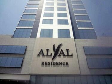 Al Yal Suites - Royal Ambassador