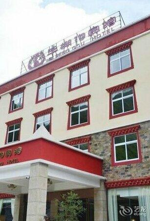 Bipenggou Hotel