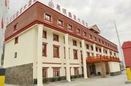 Chuanzhu Temple Xin Palace Hotel