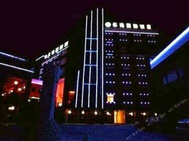 Erma International Hotel