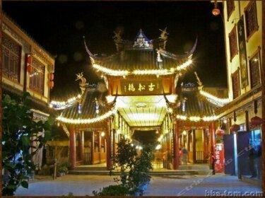 Gusong Hotel