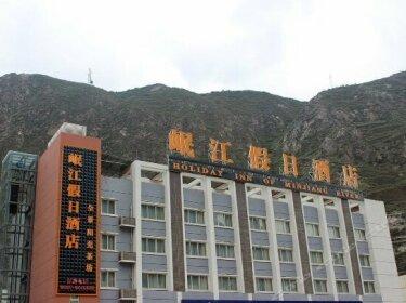 Holiday Inn of Minjiang River