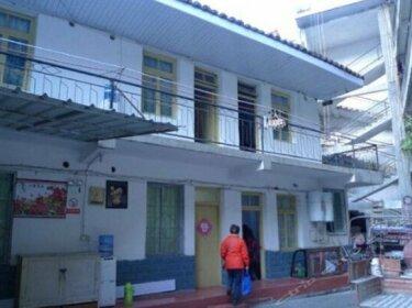 Hongxing Hotel Aba