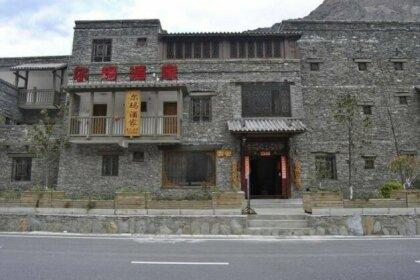 Lixian County Taoping Qiang Village Erma Inn