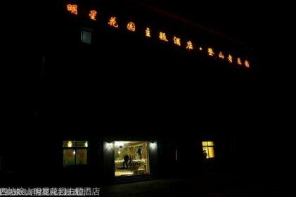 Mountain Siguniang Star Garden Hotel
