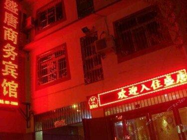 Shengtang Business Motel