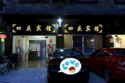 Si Qing Hotel