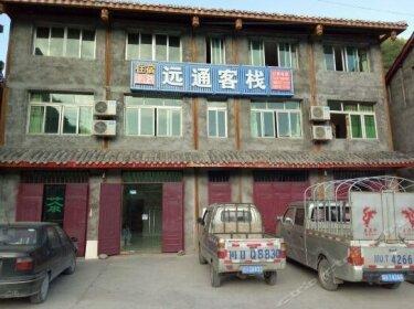 Tongyuan Inn Aba