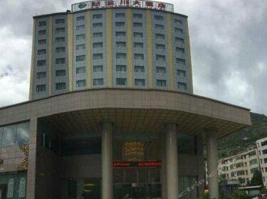 Xin Wen Chuan Hotel
