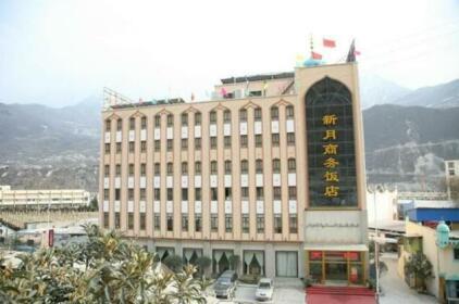 Xinyue Hotel Aba