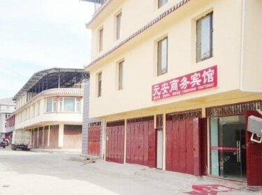 Yuan'an Business Hotel