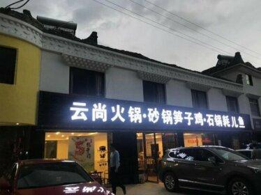 Yunshang Shanju Boutique Hostel