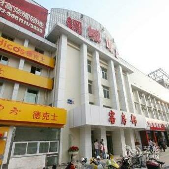 Baotou Gangcheng Hotel