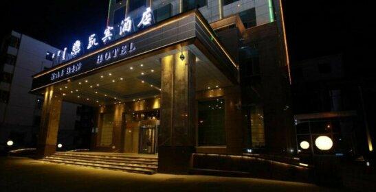 Baotou Kaibin Hotel Baotou