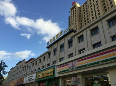 Baotou Langde Hotel