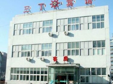 Baotou Sanding Hotel