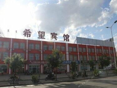 Baotou Xiwang Hotel