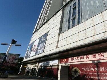 Baotou Yinda Business Hotel