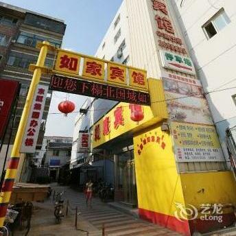Bei Guo Cheng Rujia Hotel Baotou