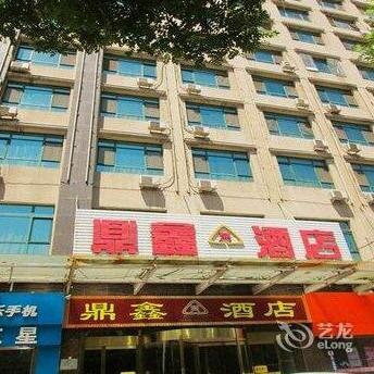 Dingxin Business Hotel