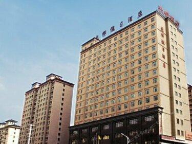 Guanghui Holiday Hotel