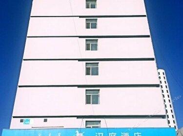 Hanting Express Baotou Central Avenue