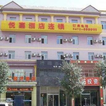 Ka Yuet Hotel Baotou Minzu East Road