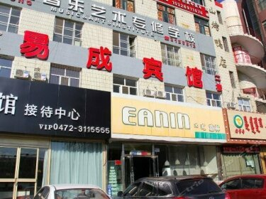 Yicheng Inn