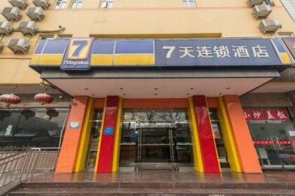 7days Inn Beijing Beihai Park