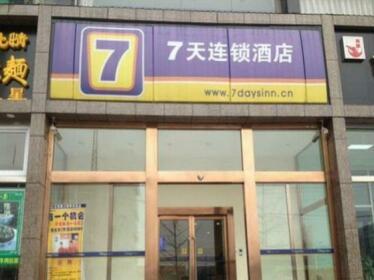 7days Inn Beijing Shunyi Subway Station