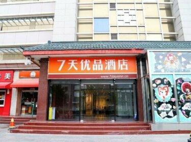 7days Premium Beijing Shunyi New World Department Store