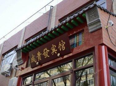 Beijing Chenggui Hotel