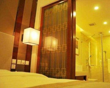 Beijing God Bless Mansion