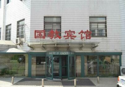 Beijing Guojiao Hotel