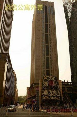 Beijing Haoya Apart-hotel
