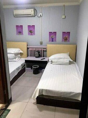Beijing Huairou Pan Jia Yuan Hotel