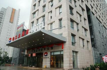 Beijing Jiaowen Hotel