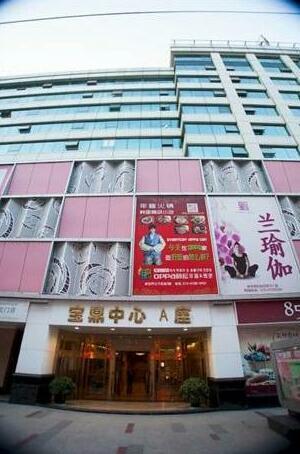Beijing Jiaxin Hotel Apartment