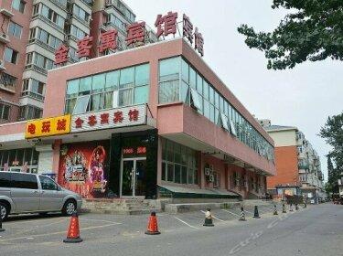 Beijing Jin Ke Yu Hotel