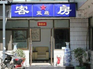 Beijing Jinri Lanying Zhaodaisuo