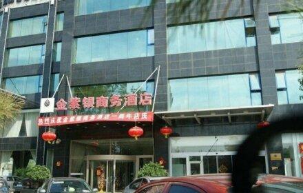 Beijing Jinziyin Business Hotel