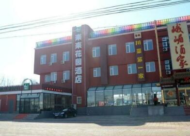 Beijing Lailai Hotel