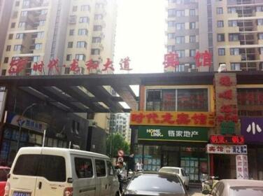 Beijing Shidailong Hotel