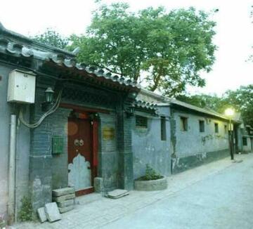 Beijing Templeside Courtyard Guest House