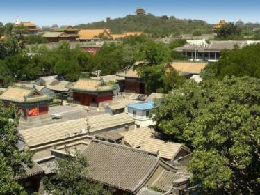 Beijing Wang Fu Jing Jade Hotel